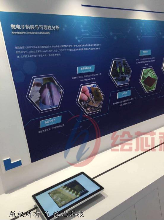 广州市香港科大霍英东研究院项目软件升级