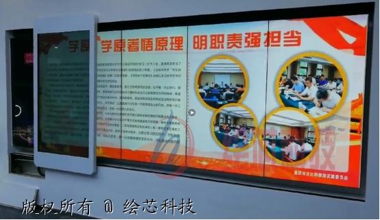 重庆文旅滑轨屏维护