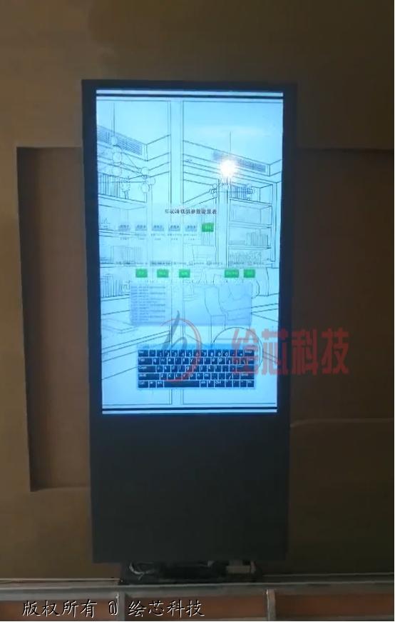 重庆气矿研究所互动滑轨展厅