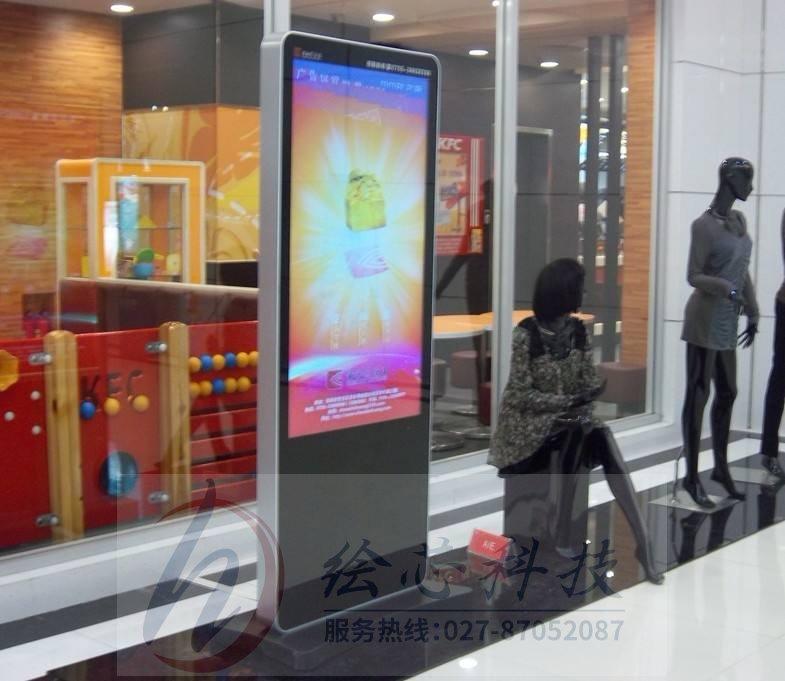 滑轨互动 广告机技术_程序化广告技术_移动互联网 广告技术