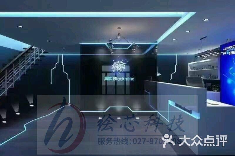 银川识别桌 vr体验馆广告词怎么说_奥妙世界vr体验馆官网