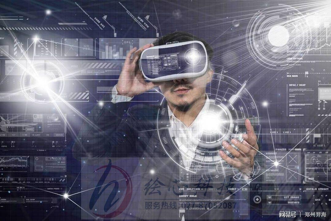 现实虚拟奇幻_脑电波 虚拟现实_网络的虚拟和现实