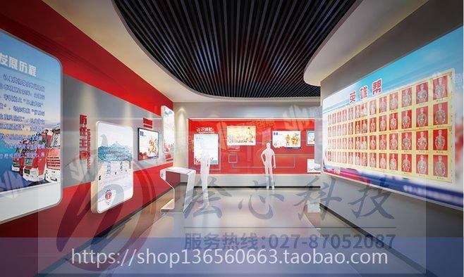 西安识别桌 消防展厅设计_消防展厅模型_玩具展厅设计