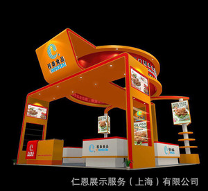 贵阳物体识别桌 上海展览设计装修公司_上海展览设计装修公司