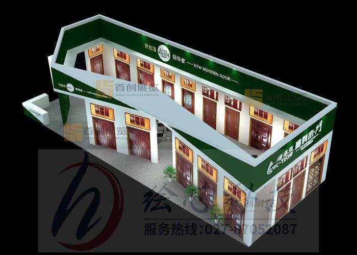 VR滑轨屏 香港展览设计搭建商_香港展览设计搭建商