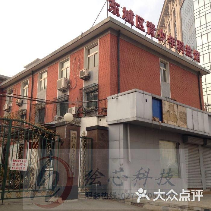 滑轨屏原理 北京市东城区青少年科技馆_北京市东城区青少年科技馆