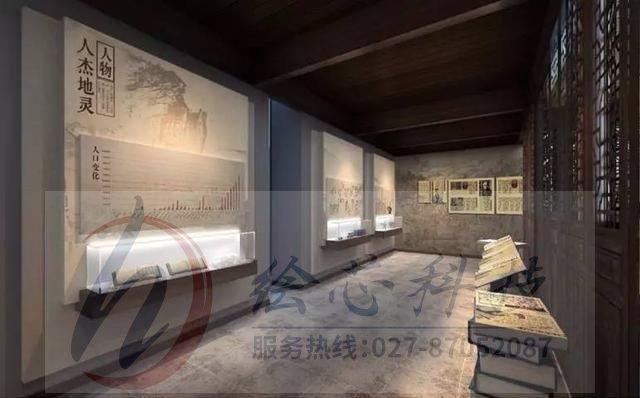 哈尔滨漫游系统 私营博物馆扶持国家有相关政策吗