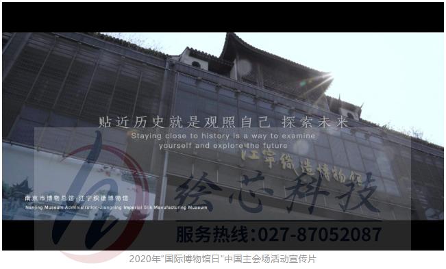 """兰州触摸桌 2020年5月18日,""""国际博物馆日"""",有大事发生?"""