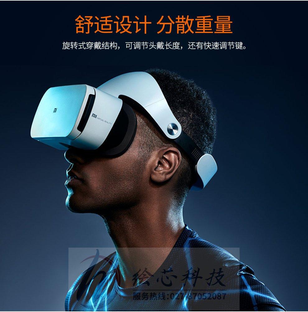 南昌滑轨屏 经验:给开发者做虚拟现实游戏的8个建议