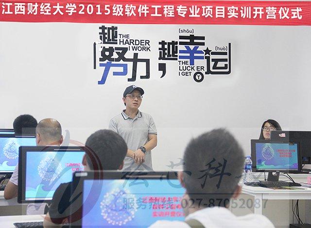 南昌开合门 虚拟现实应用技术