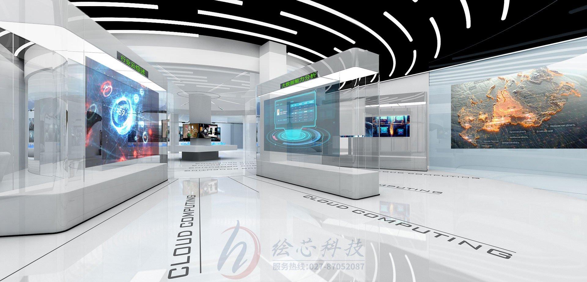 济南轨道屏 中国信息通信研究院(青岛)科技创新中心有限公司招聘启事