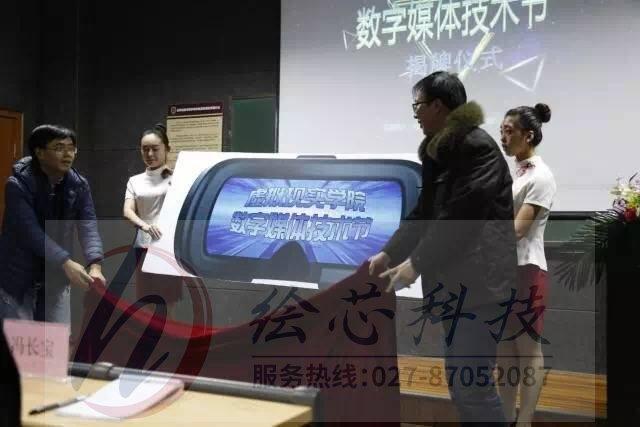 新品首发会_虚拟现实新品首发没有中国大陆_苹果6s首发有没有大陆