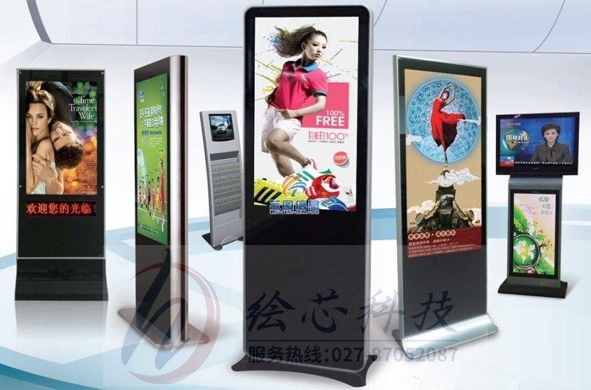 自助终端机 广告机和电视机的区别在哪里