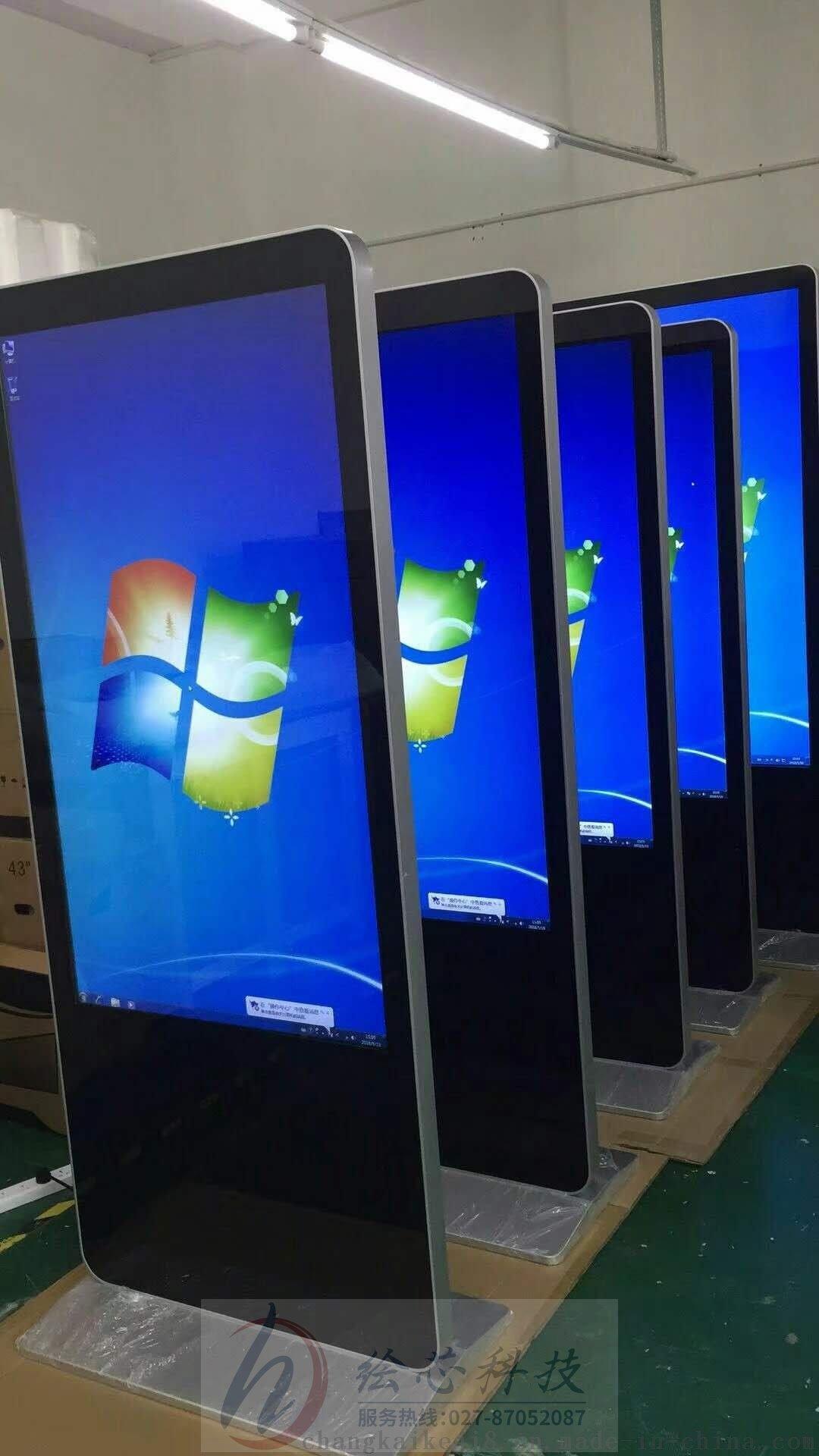 触摸查询一体机 电容触摸屏显示器楼宇电梯商场展会酒店壁挂式高清触屏广告机
