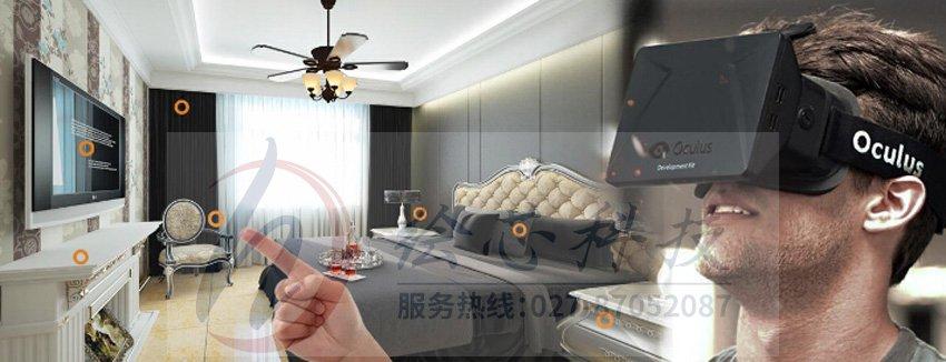 虚拟现实是现实吗_虚拟增强现实_南京虚拟现实制作公司