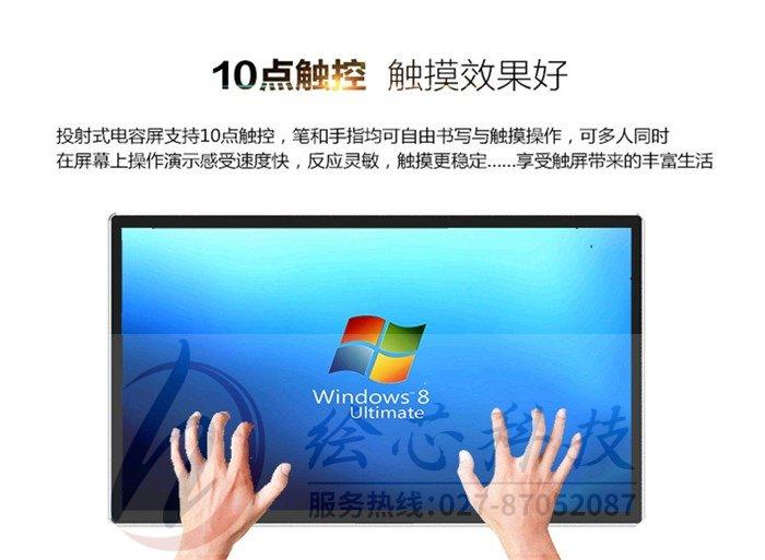 武汉中控 电容式触摸IC_信息与通讯_工程技术_专业资料