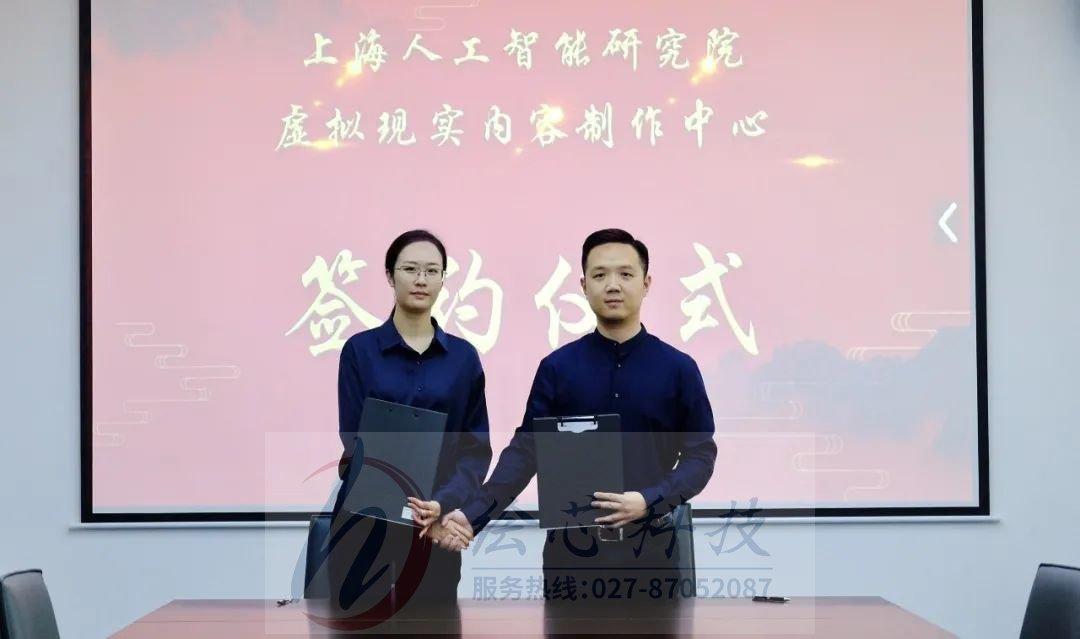 拉萨开合门 【旧事】上海人工智能研究院与虚拟现实内容制造中心签署战略合作协议