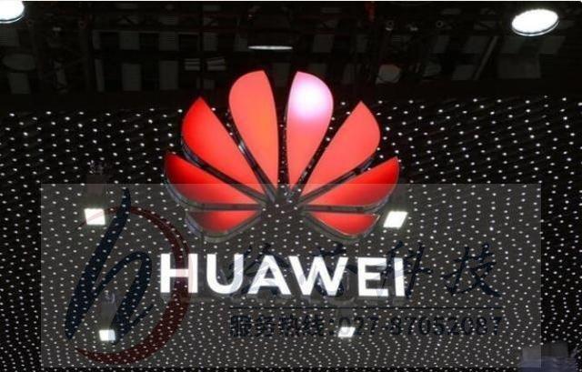 长春中控 华为海思正式确认,将变革屏幕芯片领域,未来或成全世界手机品牌
