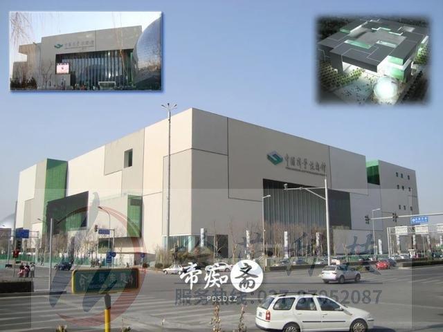 中国科学技术馆的恐龙展厅