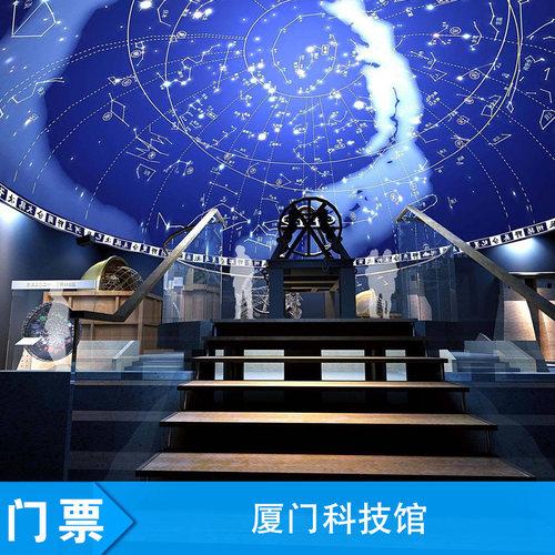 gsd科学美容生活馆_中国科学技术馆的恐龙展厅_佛山科学技术学院图书馆管理系统
