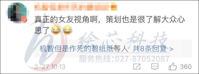 抖森拍女友视角中国广告 外媒吐槽流露种族歧视
