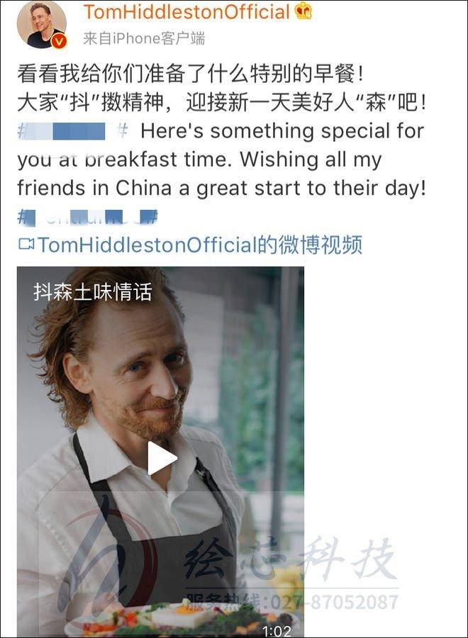 """工业显示屏 抖森拍女友视角中国广告 外媒吐槽流露""""种族歧视"""""""