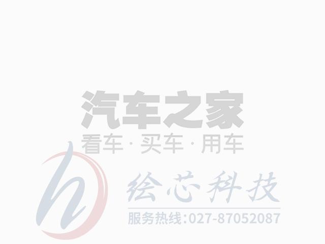 石家庄漫游系统 川汽野马汽车重庆国际车展完优秀收官